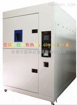 两箱式冷热冲击试验机/二箱高低温冲击试验箱