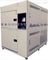 提篮式冷热冲击试验箱/两箱式冷热冲击试验机