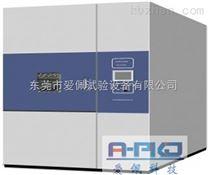 冷热冲击试验箱品牌排行榜/高低温冷热冲击试验机