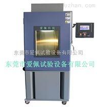 汽车零配件高低温实验箱/温度低温箱制造商