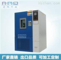 行業專用高低溫 行業專用高低溫試驗機