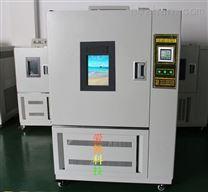 高低溫箱品牌|鋰電池高低溫環境試驗箱