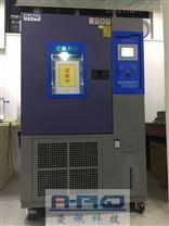 廣州恒溫恒濕試驗機/LED光伏恒溫恒濕箱