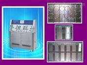 材料紫外线耐气候试验箱