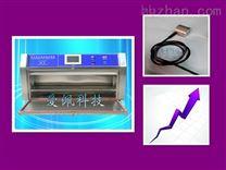 温州紫外老化恒温试验箱报告