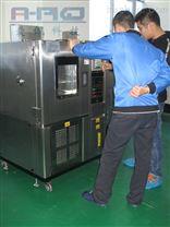 器件类高低温实验箱