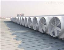 舟山排煙屋頂風機,焊煙霧車間通風負壓風機