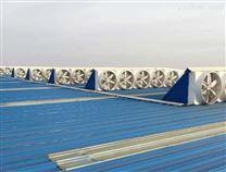 天津玻璃鋼屋頂風機廠家報價灰塵負壓風機