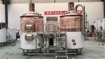 精酿啤酒设备厂家 厂家直销中小型啤酒 设备