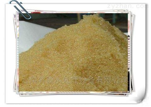 麗江軟化樹脂廠家|批發