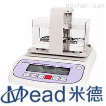 石墨碳刷電極體積密度儀