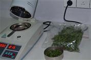 饲料原料水分测试仪