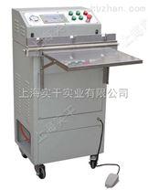 天津自動袋泡茶包裝機