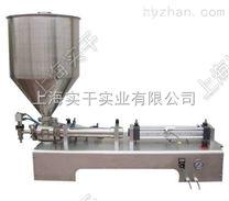 上海粉末分裝機