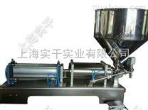 不銹鋼液體分裝機