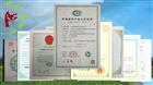 OSEN-6C广州市平台联网扬尘噪声污染监测设备