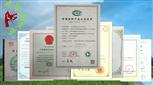 廣州市平臺聯網揚塵噪聲污染監測設備