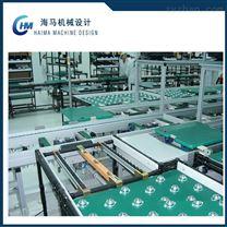 自动化物流仓储系统定制新产品产品外观设计