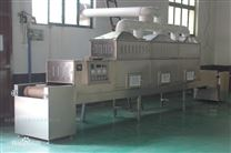 海藻微波滅菌機