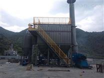 礦山除塵器常采用的除塵方式
