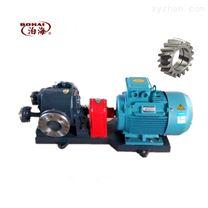 金海生產瀝青導熱保溫泵、路面瀝青泵