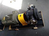 金海高粘度瀝青泵直銷
