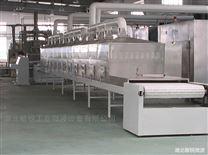 化工微波干燥機