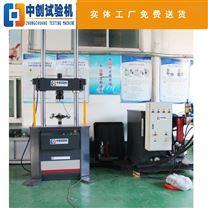 軸承徑向載荷疲勞試驗儀生產廠家