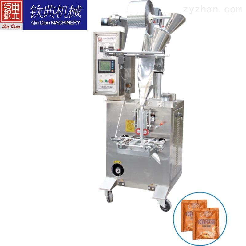 粉劑灌袋包裝機、中劑量粉劑自動包裝機
