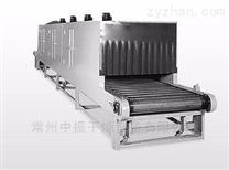 江蘇帶式干燥機