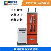 TPL彈簧高頻疲勞試驗機-高頻彈簧疲勞測試機