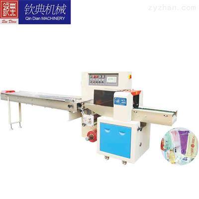 QD-250浙江衢州、舟山、台州枕式包装机/食品包装机/巧克力包装机/自动理料线