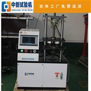 多通道彈簧疲勞測試機價格-彈簧壽命試驗機