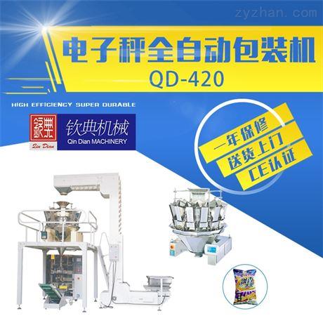 供應大型立式稱重式自動包裝機,顆粒包裝機,食品機械