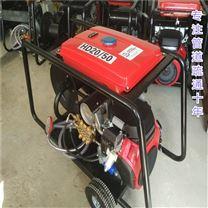 高压管道疏通机HD2050(汽油机本田机版)