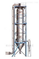 江蘇壓力式噴霧干燥機