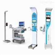 智能自助健康體檢一體機,醫院專用體檢機