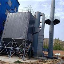 燃煤鍋爐除塵器多種除塵技術及性能