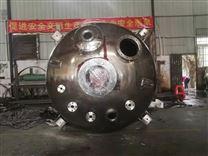 化工产品树脂类生产设备反应釜