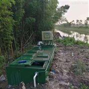 800噸/d一體化高速公路服務區污水處理設備
