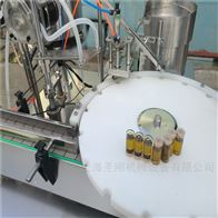 云南西林瓶灌封机厂家圣刚机械