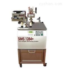SIMS 1284密封完整性检漏仪