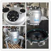 不銹鋼單層壓濾器,板式過濾器,壓濾機