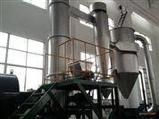 常州歐朋干燥 供應水鎂石閃蒸烘干機