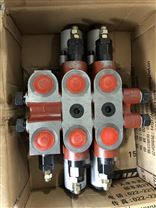 抓木器二路先导式多路换向阀液压分配器