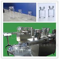 重庆西林瓶粉剂灌装机生产厂家圣刚机械