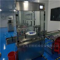 山东西林瓶粉剂灌装机生产厂家圣刚机械