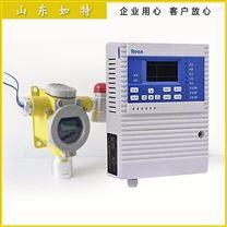 液化气储罐区泄漏报警器可燃气体检测探测器