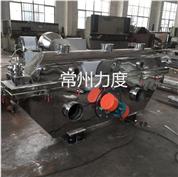 氯化鈉流化床干燥機