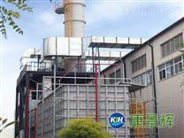 VOCs廢氣處理設備-康景輝工業廢氣凈化